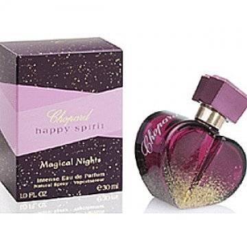 Chopard HAPPY SPIRIT MAGICAL NIGTHS