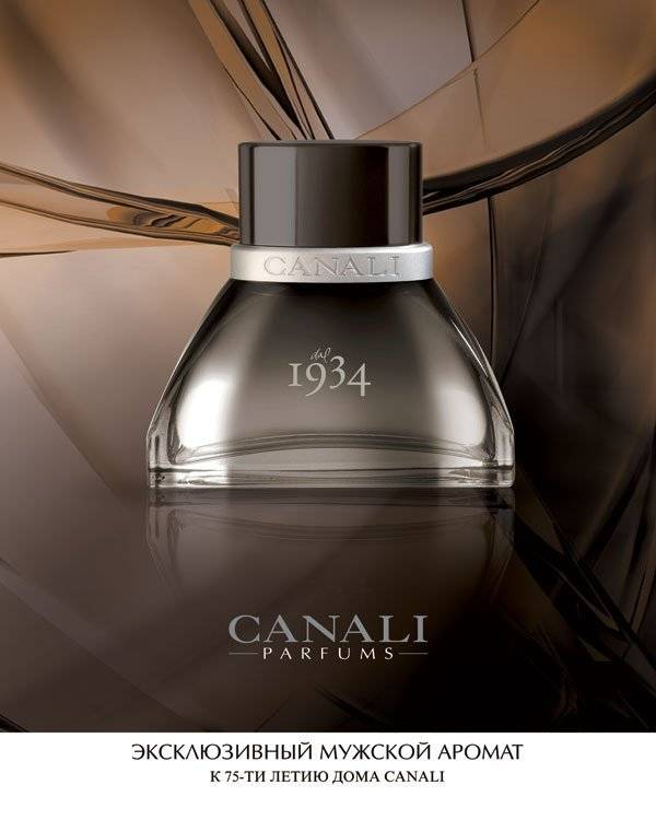 CANALI Canali dal 1934 Special Edition
